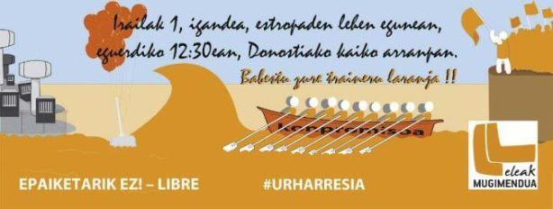 ur_harresia_donostia