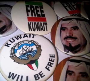 free-kuwait